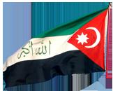 Al-Ahwaz.com: شبكة الأحواز الموقع الرسمي لحركة التحرير الوطني الأحوازي