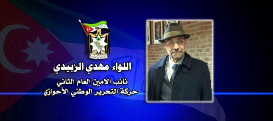 تصريح لحركة التحرير الوطني الأحوازي لمقاطعة الانتخابات الايرانية