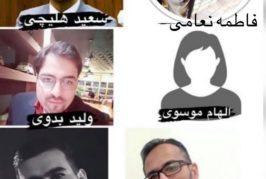 الاعتقالات الايرانية مستمرة في الأحواز المحتلة