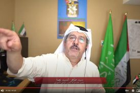 خطاب الأخ سيد طاهر آل سيد نعمة حول انتفاضة المياه والعطش