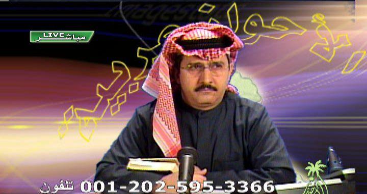 سيد طاهر آل سيد نعمة امينا عاما لحركة التحرير واعادة تشكيل القيادة من جديد