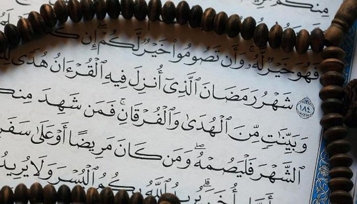 تهنئة حركة التحرير الوطني الأحوازي لقرة العين الشعب الأحوازي بحلول شهر رمضان المبارك