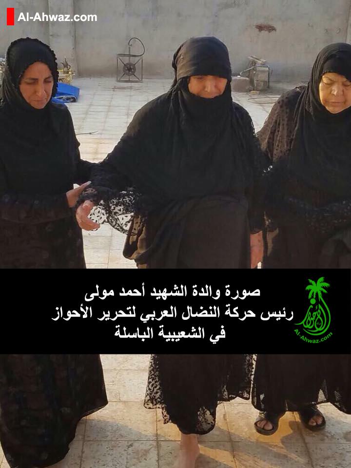أم الشهيد المغدور أحمد مولى وهي اثناء تلقيها خبر استشهاد ابنها البطل ابو ناهض