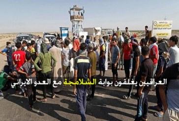 حركة التحرير الوطني الأحوازي : وجود نظام وطني في بغداد سيكون خيرا للعراق و رادعا للنفوذ الايراني ومخططاته التوسعية