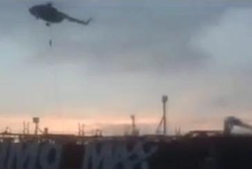 الحرس الثوري الإيراني ينشر لقطات لعملية احتجاز ناقلة النفط البريطانية
