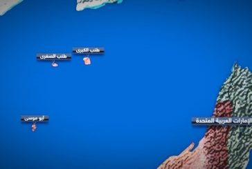 حركة التحرير الوطني الأحوازي تستنكر اوامر خامنئي بالتوسع الايراني في الجزر الاماراتية