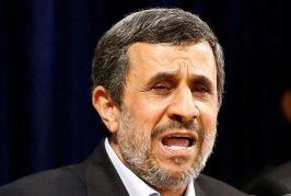 أحمدي نجاد: أعلى مسؤول لمنع التجسس كان جاسوساً لإسرائيل