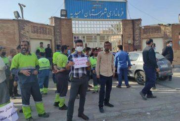 احتجاجات عمالية في مدينة العميدية